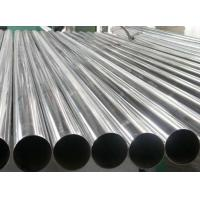 China Cold Rolled Alloy Steel Pipe UNS S32304 Duplex Stainless Steel Tube For Food Industry wholesale