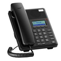 Buy cheap 2 sip lines Smart cheap voip phone sip, POE supported, VPN supported from wholesalers