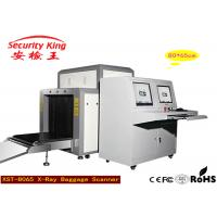 China Economical X Ray Inspection System , XST -8065 0.22m / S Security X Ray Scanner wholesale