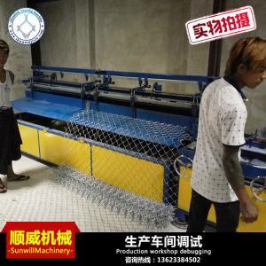 China 2.5m Weaving Breadth Chain Link Fence Weaving Machine Diameter Φ1.4mm - Φ5.0mm wholesale