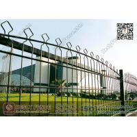 China HESLY Garden Fence (Twin-Wire Mesh Fencing) wholesale