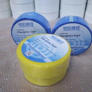 China 300 ft. Self-Adhesive Fiberglass Mesh Drywall Joint Tape wholesale