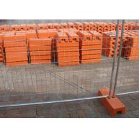 China Steel Temporary Fencing 2.4x2.1 Meter With Concrete Filled Plastic Feet wholesale