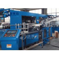 Quality 2 Liter Plastic Pet Stretch Blow Molding Machine Full Automatic Long Life for sale