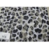 China Leopard Digital Printed Fabric wholesale