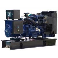 China Perkins Power Generator Set 250KVA 1500RPM Brushless Sychronous Alternator wholesale