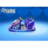 China Carnival Game Center Kids Entertainment Full Function Scooter Car Hardware And Plastic Material on sale
