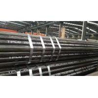 Buy cheap 6'' Dia ASTM SA 106 Grade B Carbon Steel Seamless Pipe Schedule10- 160 from wholesalers