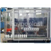 China Automatic Plastic Bottle Blow Molding Equipment For Pill / Pharma / Eye Drop Bottles on sale