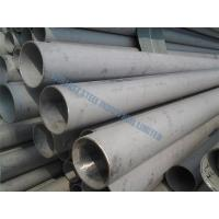 China JIS G3459 316L Seamless Stainless Steel Pipes Pickled Process on sale