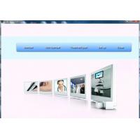 Quality 1024*1280 high image resolution clear skin analyzer with 3D picture for oil for sale