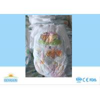 Quality Non Woven Fabric Baby Pull Up Pants B Grade With Clothlike Backsheet for sale