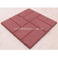 China Buffering square flooring crumb rubber brick pavers / granules rubber tile wholesale