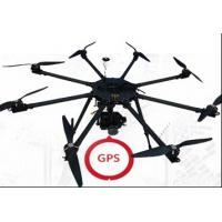 China Aerial survey drone wholesale