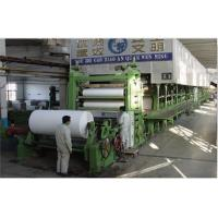 China 1760 type 30t/d A4 paper paper making machine,Kraft paper making machine,Corrugated paper machine on sale