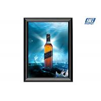 China Super Thin Black Painting Alloy Aluminum Snap Poster Frames Wall Mounting wholesale