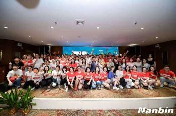 Shenzhen Nanbin Fashion Co., Ltd.