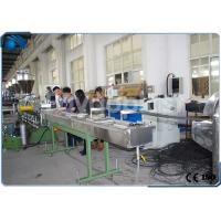 China PP PE PET Plastic Pelletizing Machine Parallel Double Screw Extruder CE Approved wholesale