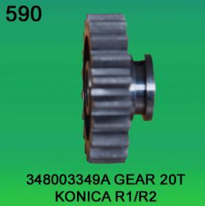 China 348003349A / 3480 03349A GEAR TEETH-20 FOR KONICA R1,R2 minilab wholesale