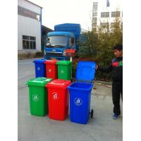 China cheap outdoor plastic garbage bins  on sale