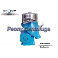 Popular Disc Olive Oil Separator Centrifugal Separator For Cooking