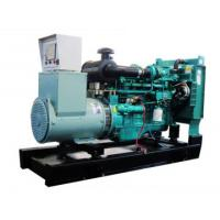 China Open Frame PERKINS Diesel Generator Set 13KW Anti - Vibration Low Oil Consumption on sale