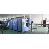 Buy cheap 6 Cavity Pet Bottle Blowing Machine from wholesalers