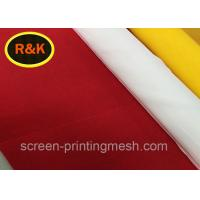 China PCB Printing Silk Screen Printing Mesh Tensile Bolting Cloth 304HP / 316 Material on sale