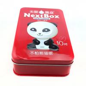 china dongguan kawaii small rectangular makeup kit trinket metal box with high grade and high quality