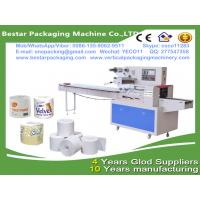 China Updated kicthen towel toilet paper roll packing sealing machine,toilet tissue roll production line china Bestar supplier wholesale