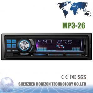 China Car Audio MP3-26 Car Card Reader, USB&SD/MMC Card Support, Car MP3 Player on sale