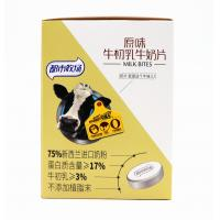 China Eco Friendly 16g High - end Healthy Hard Candy , Compressed Milk Tablet Sugar wholesale