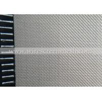 China Ultra Thin Stainless Steel Woven Wire Mesh , Durable Twill Weave Wire Mesh Cloth wholesale