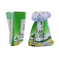 China Biodegradable Pet Woven Plastic Feed Bags Anti Slip With Bopp Lamination wholesale