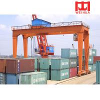 China 20 ton RMG Crane Rail Mounted Container Gantry Crane Price wholesale