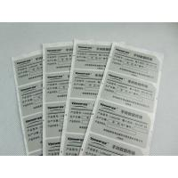 China Electronic self-adhesive labels wholesale