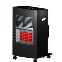 China Infrared gas heater H5201 wholesale