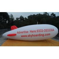 China WHITE BLIMP with logo for sale wholesale