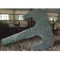 China High Lift Sailing Marine Rudder Lifting Hook Forging Customized wholesale