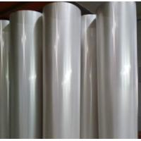 China Fabric Printing Rotary Nickel Screen , Accurate Textile Screen Printing Mesh 125V wholesale