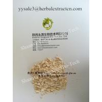 Wholesale anti-aging Oat Extract, Ivy Extract, Reishi Mushroom Extract, Wolfberry extract, Chinese manufacturer from china suppliers