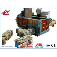 China Full Automatic Hydraulic Metal Scrap Baler Machine Side Push Out Discharge 125Ton wholesale