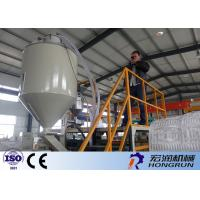 China PS Disposable Foam Bowl Making Machine ,  Lunch Box Manufacturing Machine 380V / 220V wholesale