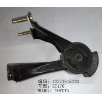 China Rear Toyota Replacement Body Parts of Rubber and Metal Engine mounting for Toyota Corona ST170 OEM 12371-15220 wholesale