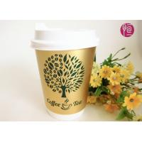 China 12oz Gold Foil Double Wall Paper Cups Heat Insulated , Disposable Paper Coffee Cups wholesale