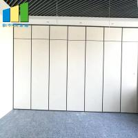 Buy cheap Removable Movable Wooden Acoustic Soundproofing Folding Partition walls from wholesalers
