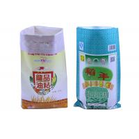 China Double Stitched 50 Kg PP Woven Bags For Rice Flour Grain Packaging wholesale