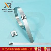 Buy cheap High quality self-locked stainless steel cabe tie XR-C4.6*500 series from wholesalers