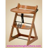 China Baby Chair,Kids Chair,Baby Furniture,Kids Furniture wholesale