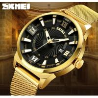 China Skmei Men Casual Quartz Wrist Watches Stainless Steel Mesh Band  Watch Stereo Dial Business Wrist Watch  9166 wholesale